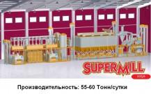 Supermill